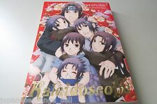 NARUTO yaoi doujinshi Itachi X Sasuke anthology (A5 290pages) Kaleidoscope
