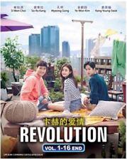 Revolution Korean TV Drama Dvd -English Subtitle