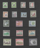 RHODESIA & NYASALAND 1959-62 QEII SET OF 17- INCLUDING COIL STAMPS(SG1/15)  LMM
