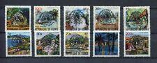 s12288) GUINEA GUINEE 1967 MNH** Lions 10v OVERPRINTED