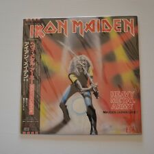 "IRON MAIDEN -Heavy metal army - 1981 JAPAN 12"" MAXI SINGLE 4-TRACKS"