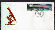 CHYPRE GREC FDC 02 - COMETE DE HALLEY - 13-10-1986