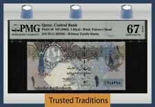 TT PK 20 ND (2003) QATAR CENTRAL BANK 1 RIYAL PMG 67 EPQ SUPERB GEM STUNNING!!!