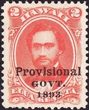 Hawaii - 1893 - 2 Cents Vermillion with Black Overprint # 65 Mint XF - Superb