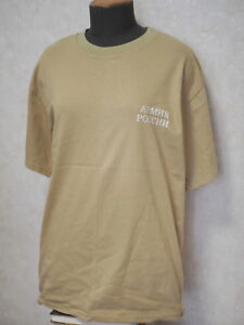 """Russian Army T-shirt """"The Army of Russia"""" Short Sleeve (color Khaki) 100% cotton"""