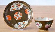 NICE! Ca 1730 Yongzheng Batavian Flower Chine de Commande Tea Cup Bowl Qing
