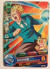 Gumica Gummy Gumi Dragon Ball Heroes Promo SP Part 10 GPBC6-09