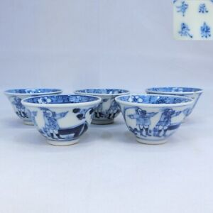 A178: Chinese old blue-and-white porcelain five tea cups KUMIDASHI for SENCHA.
