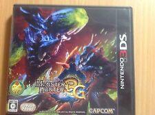 Monster Hunter 3G Japanese 3DS **USA SELLER**  NTSC-J