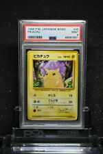 Pokemon Japanese Base Set Pikachu (#25): PSA 9