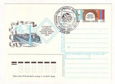 1992 Argentina Armenia Joint Issue Philatelic EXPO Armenian Postal Card MINT
