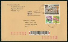 Mayfairstamps Japan 2009 Hiroshima Bird Flowers Painting Cover wwh_43835
