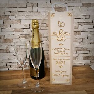 Personalised Wooden Wine Bottle Gift Box ~ Wedding Day ~ Laser Engraved