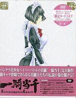IKKI TOUSEN EXTRAVAGANZA EPOCH-JAPAN DVD O75