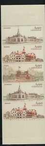 Aland Finland Sc 334d 2012 Architecture stamp booklet  mint NH