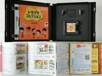 Tomodachi Collection NDS Nintendo DS From Japan