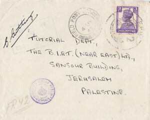 BRITISH FORCES SYRIA  1943 COVER INDIAN ARMY 'FPO 42'  'AARTOUZ' TO JERUSALEM