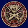 Badge 75 years of Victory  AWARD MEDALS  WW II SECOND WORLD WAR ///