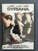 DVD SYRIANA George Clooney Matt Damon Jeffrey Wright Chris Cooper STEPHEN GAGHAN