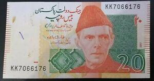"Pakistan New 20re note """"ERROR BACK HALF SIDE PLAN NO PRINT"""""