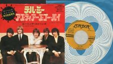 >> The Rolling Stones - Tell Me <> rare Jp <<