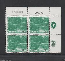 ISRAEL Landscape 462 GAN HA-SHELOSHA 0.05  Plate Block Stamp 29.03.73 / 170603
