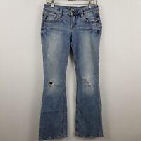Silver Lola Boot Cut Distress Destroy Women's Light Wash Blue Jeans Size 27 x 33