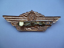 RUSSIAN ARMOUR SPECIALIST MASTER  BREAST BADGE