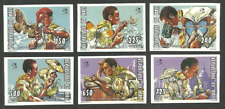 MALI 1995 SCOUTS BUTTERFLIES MUSHROOMS FUNGI IMPERF SET MNH