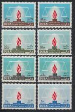"""Dubai 1964 */MLH Mi.100/03 inkl. variety """"flame"""" Menschenrechte Rights [st4623]"""