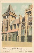 EVRON clocher et partie de la façade sud de l'église