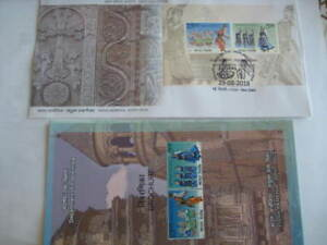 2018 India-Armenia Joint Issue Miniature Sheet Cancelled FDC - Limited Edition