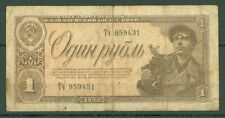 New listing Banknote B10 Russia 1 Rouble 1938