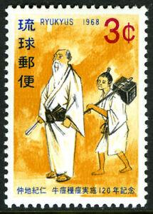 Ryukyu 167, MNH. First vaccination in the ryukyu Isl by Dr. Kijin Nakachi,1968