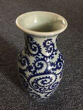Blue vase, height 17 cm.