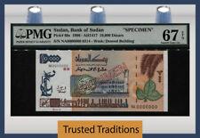 TT PK 60s 1996 SUDAN 10000 DINARS SPECIMEN PMG 67 EPQ FINEST - EXTREMELY RARE!