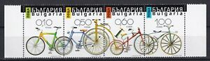 Bulgaria 2009 Bicycles 4 MNH stamps