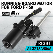 Running Board Motor Ford F150 Right Side 07-14 Replacement AL3Z-16A506-A OEM