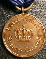 ✚5675✚ German Landwehr Prussian Reservist 9 Years Military Service Medal WW1