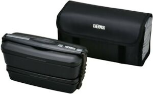 THERMOS Fresh Lunch Bento Box DJB-905W Black Blue Japan Import With Tracking