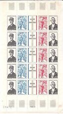 Mint Never Hinged/MNH French Full Sheet Stamps