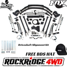 "BDS 8"" 4-LINK ARM COIL-OVER W/ *DSC* LIFT KIT 