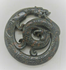 BEAUTIFUL OLD NEAR EASTERN JADE STONE CARVED DRAGON AMULET