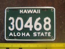 License Plate, Hawaii, 1961, First Pl8 to add State to Aloha, Motorcycle, 30468