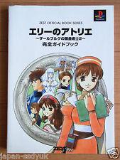 JAPAN Atelier Elie Alchemist of Salburg 2 Perfect Guide book