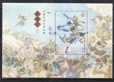 P.R. OF CHINA 2015-8 JOURNEY TO THE WEST 西游记 MINIATURE SHEET 1 STAMP IN MINT MNH