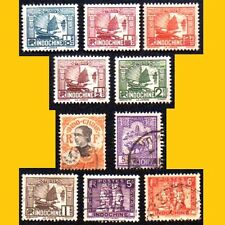 LOT 10 INDOCHINE 1922-1931 - ANCIENNE COLONIE FRANCAISE (5 NEUFS + 5 OBLITERES)