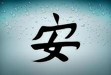 sticker car auto moto decals vinyl jdm kanji chinese sign sayings peace r2