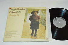 SERGIO MENDES AND BRASIL '77 - Vintage '74 LP 1974 Bell Records Canada Gatefold