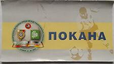 TICKET Hülle LS 21.8.2002 Bulgarien - Deutschland
